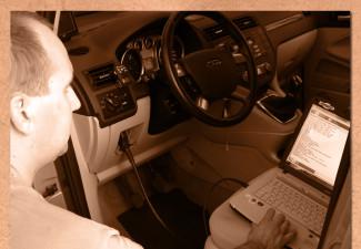 ford-focus-szerviz-ess-motor-kft-god-ford-c-max-szoftverfrissites